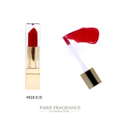 Paris fragrance巴黎香氛 奢華豐潤漆光唇釉 紅色