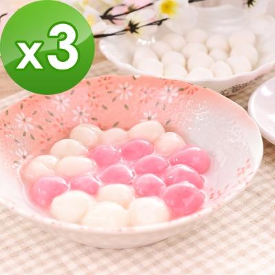 樂活e棧-純糯米紅白小湯圓(600g/盒,共3盒)-素食可食