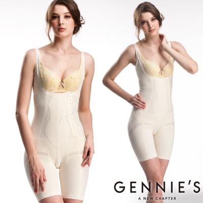 Gennies奇妮 機能連身塑身衣(GE07)-淺黃