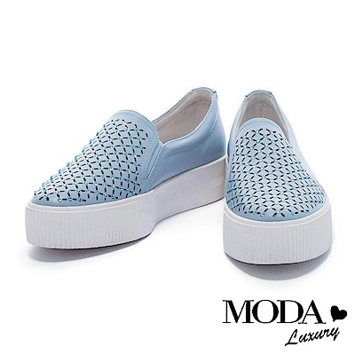 休閒鞋 MODA Luxury 獨特純色水鑽沖孔牛皮厚底休閒鞋-藍