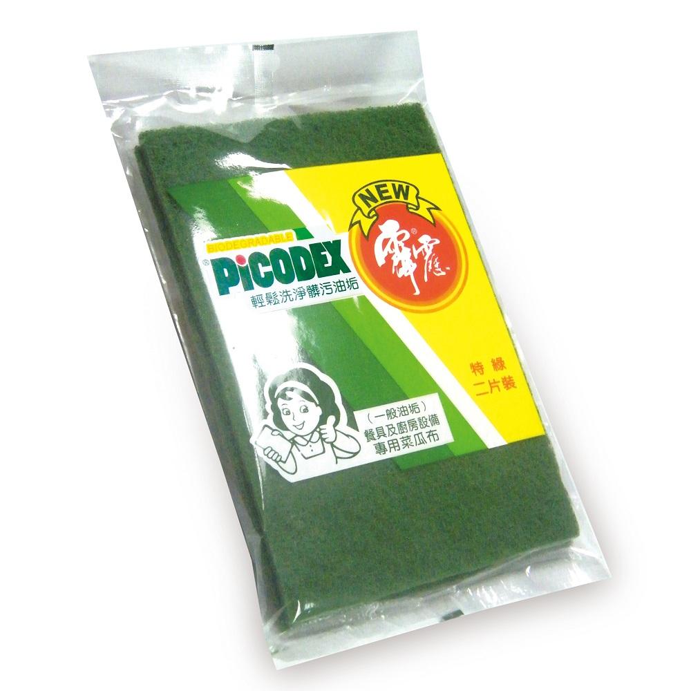 霹靂菜瓜布(特綠、大)