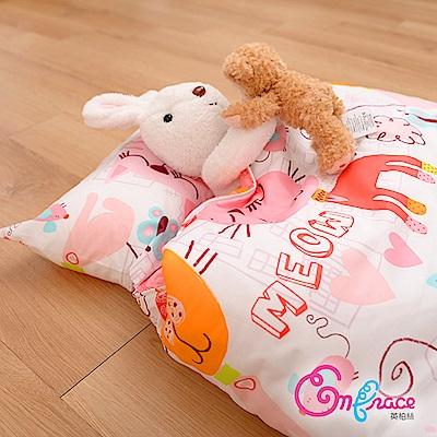 Embrace英柏絲 美國棉 兩用兒童睡袋4.5X5尺 防蹣抗菌 附枕頭+被胎