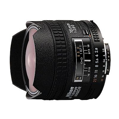 Nikon AF Fisheye 16mm F2.8D魚眼鏡頭公司貨