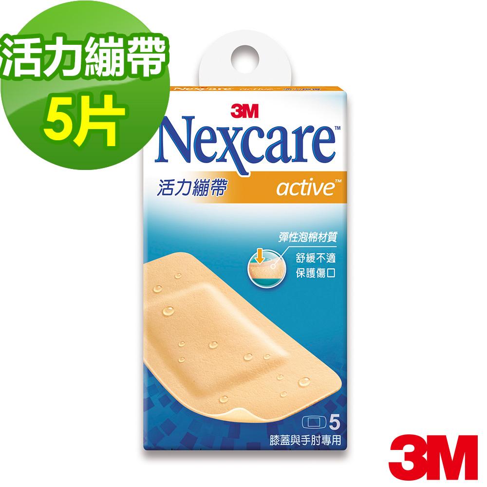 3M OK繃 - Nexcare 活力繃帶 5片包 (膝蓋與手肘專用)