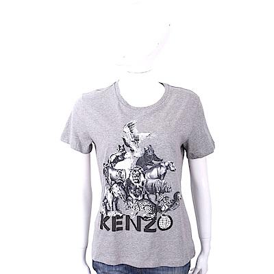KENZO Animals 動物王國印花灰色棉質T恤