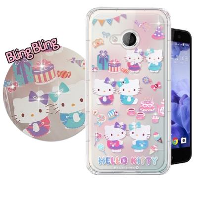 正版凱蒂貓 HTC U Play 5.2吋 施華洛世奇 彩鑽氣墊保護殼(派對)