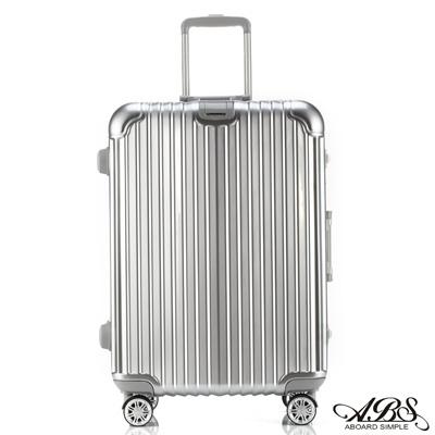 ABS愛貝斯 M8系列 29吋鏡面飛機輪旅行箱(灰)99-052A