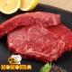 極鮮配 紐西蘭PS級厚切牛排 (220G±10%/片)-8片 product thumbnail 1