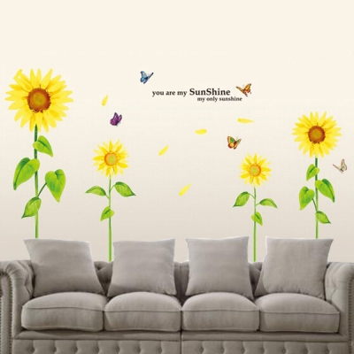 A-058花草系列-向日葵大尺寸高級創意壁貼 / 牆貼