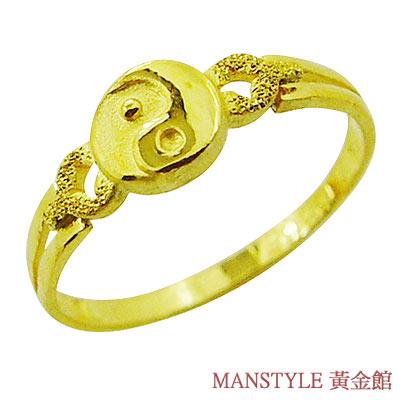 Manstyle「太極」黃金戒指