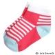 GIORDANO童裝條紋撞色短襪- 25 藍