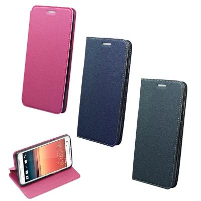 YANG YI揚邑 HTC ONE X9 金沙純色車線側立隱藏磁扣皮套