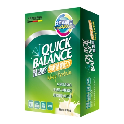 Quick Balance 體適能均衡營養配方(3包/盒)