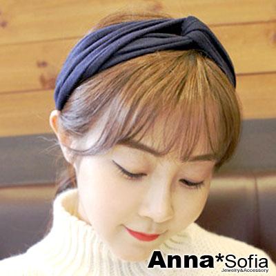 AnnaSofia-光感牛奶絲交叉結-彈性寬髮帶