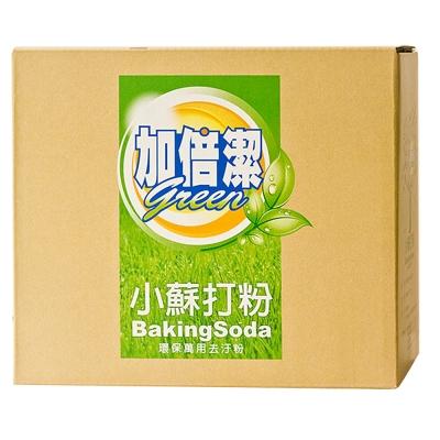 加倍潔 小蘇打粉 環保萬用去汙粉 2.4kg