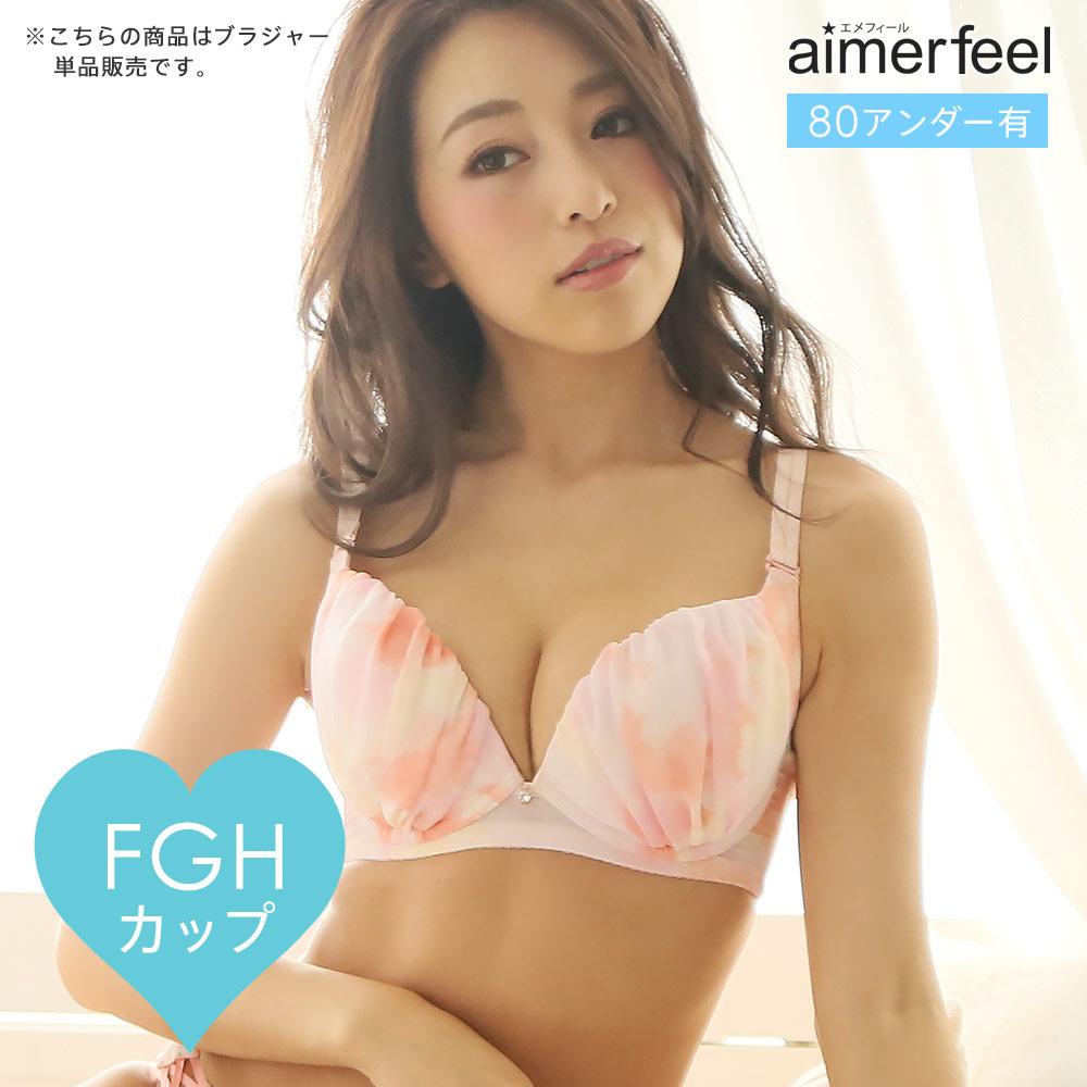 aimerfeel 熱情活力雪紡性感內衣FGH罩杯-粉紅色