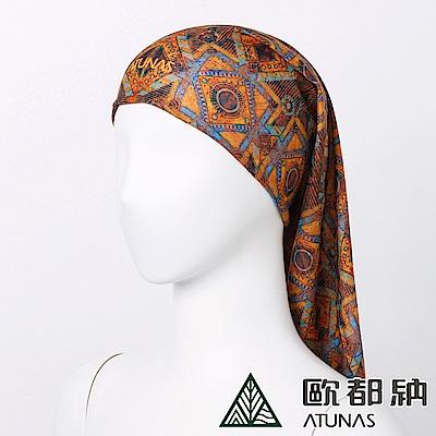 【ATUNAS 歐都納】透氣頭巾/面罩/領巾/單車/爬山運動配件 A-A1706 灰黃