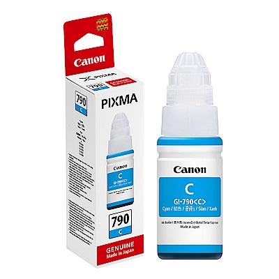 Canon GI-790C G3000/G4000 原廠藍色墨水匣(G系列)