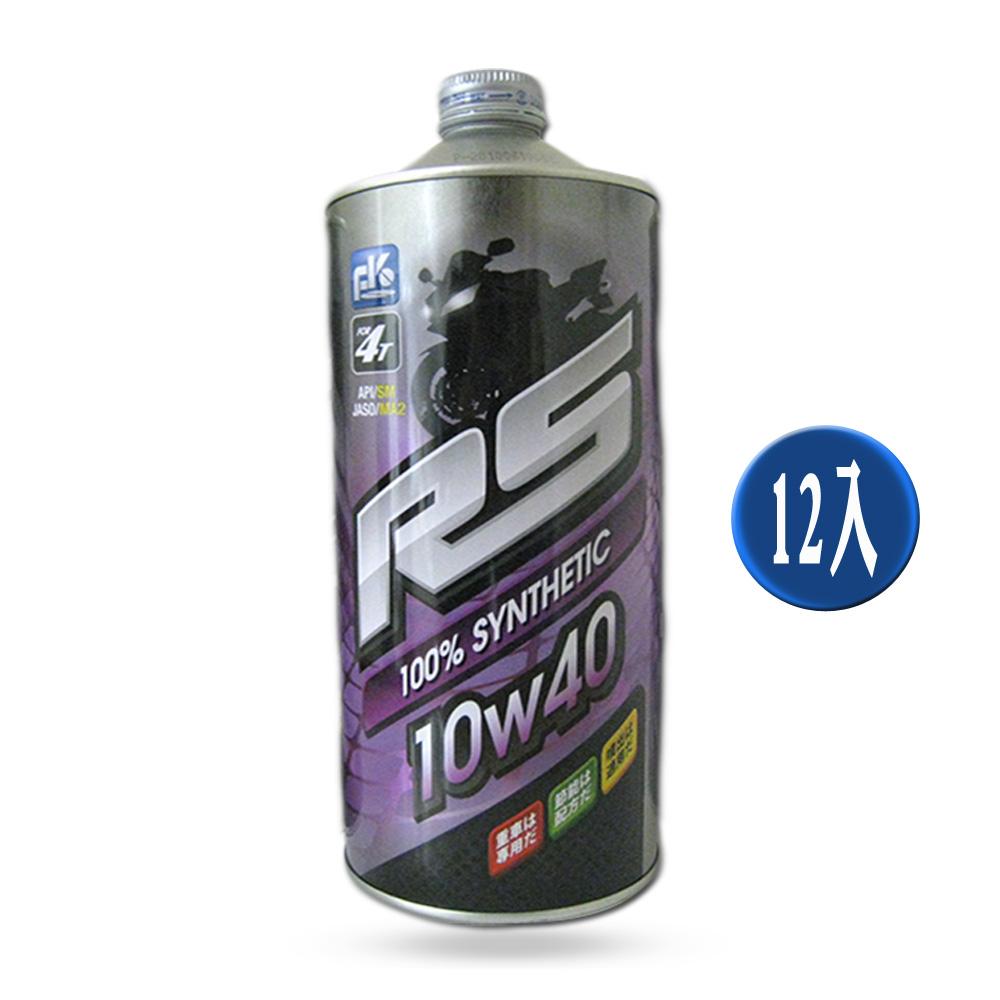 《富士 FK》RS 10w/40 RS 高轉速節能機油 12罐組