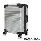 BLACK SEAL 專利霧面橫條紋 29吋防刮耐撞鋁框旅行箱/行李箱-貝殼銀 BS258