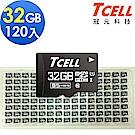 TCELL冠元 MicroSDHC UHS-I 32GB 85MB/s (120入組)