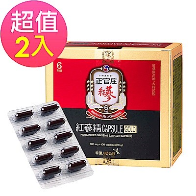 正官庄 高麗蔘精膠囊-金 (100顆)x2