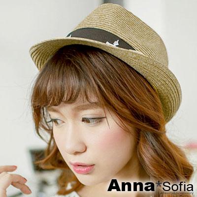 AnnaSofia 飛鳥側蝶結 中折草帽(米褐系)