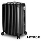 【ARTBOX】繽紛特調 24吋星砂電子紋抗刮可加大行李箱 (黑色)