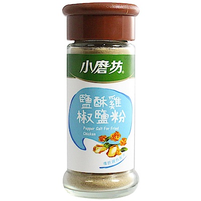 小磨坊 鹽酥雞椒鹽粉( 40 g)