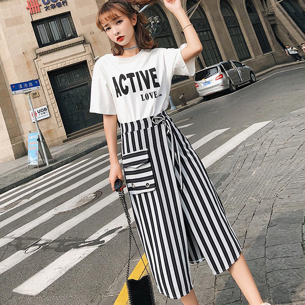 字母長款T恤+拼接條紋長裙兩件套 (共二色)-Kugi Girl