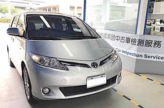2015年式 Toyota Previa 2.4 頂級