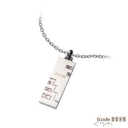 J'code真愛密碼 溫柔時刻純銀女墜子 送白鋼項鍊