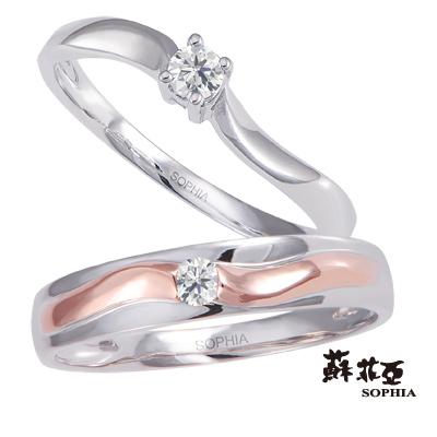 蘇菲亞SOPHIA - 邂逅愛情0.10克拉男女鑽石對戒