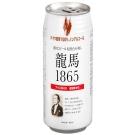 日本 龍馬1865無酒精飲料(350ml)