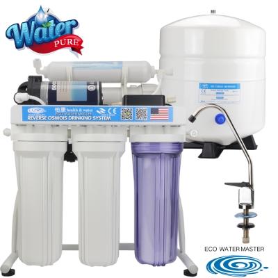怡康 素水五道櫥下型 RO淨水機-RO520-F