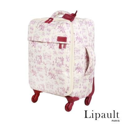 法國時尚Lipault-20吋輕量四輪手繪風印花行李箱-米白