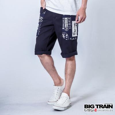 BIG TRAIN 和柄貼袋短褲-男-深藍