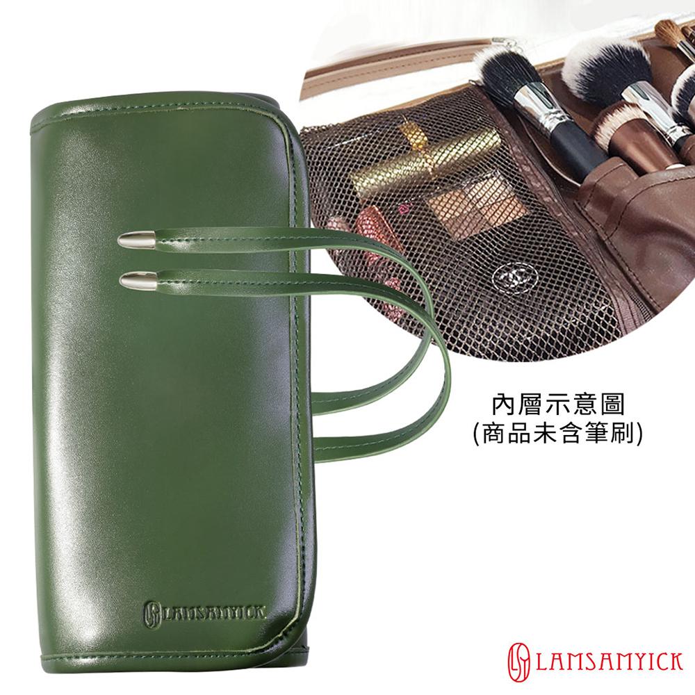 LSY林三益 全開綁帶式刷具袋(墨綠)