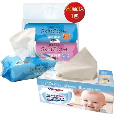 優生超厚乾濕兩用純棉巾90抽+清爽型濕巾80抽3包