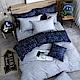 OLIVIA  十字星  標準單人床包冬夏兩用被套三件組 product thumbnail 1