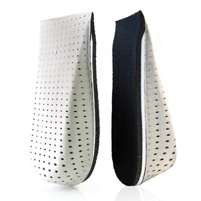 足的美形  記憶棉增高半墊3.5+4.5cm(2雙)