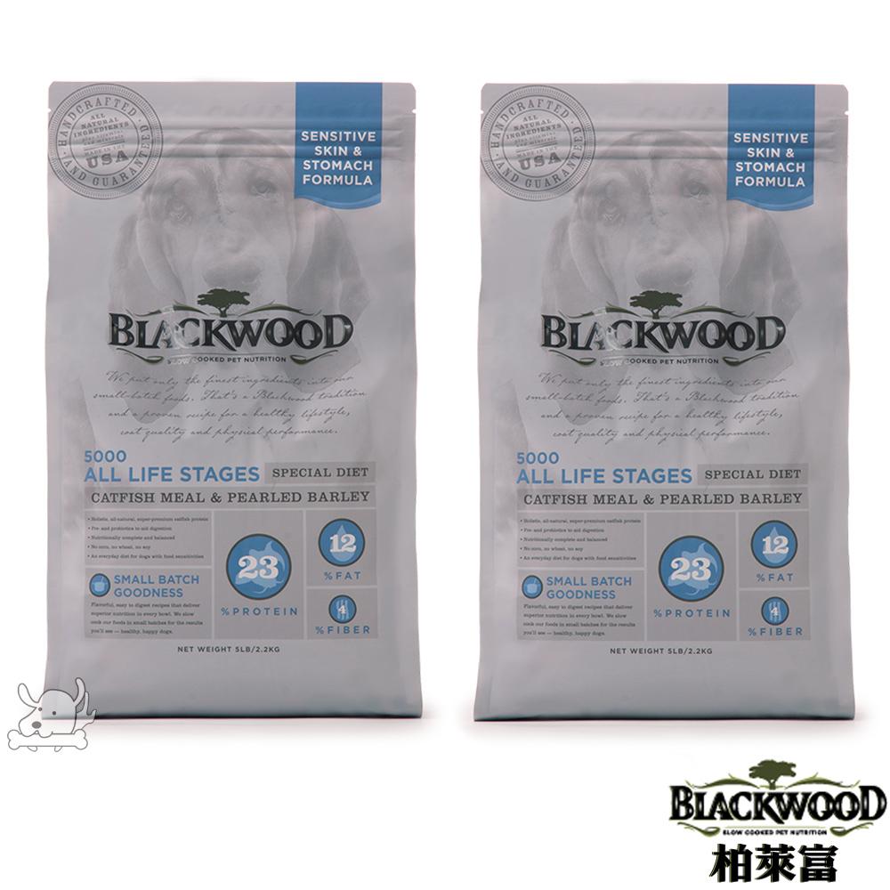 BlackWood 柏萊富 滋補養生(鯰魚+珍珠麥)全齡犬糧 5磅 2包