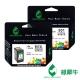 綠犀牛 for HP 1黑1彩 NO.901XL 高容量環保墨水匣 product thumbnail 1