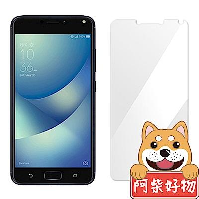 阿柴好物 ASUS ZenFone 4 Max ZC554KL 9H鋼化玻璃保護貼