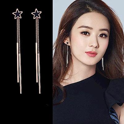 梨花HaNA無耳洞韓國925銀夜空中最亮的星辰長耳環夾式款