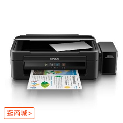 EPSON L380 三合一連續供墨印表機