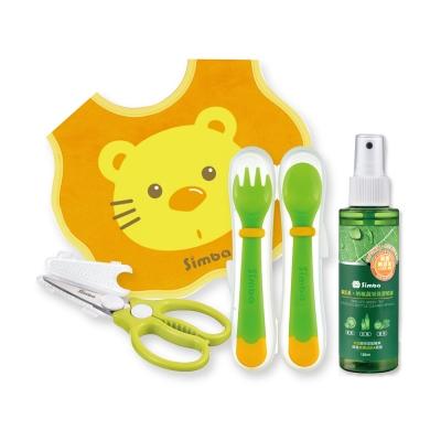 小獅王辛巴 安心用餐衛生潔淨四件組