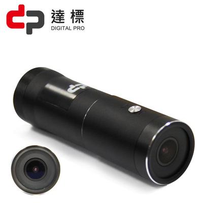 達標 DP美洲豹 超廣角防水運動DV汽/機車行車記錄器(B2)WiFi+磁鐵吸盤