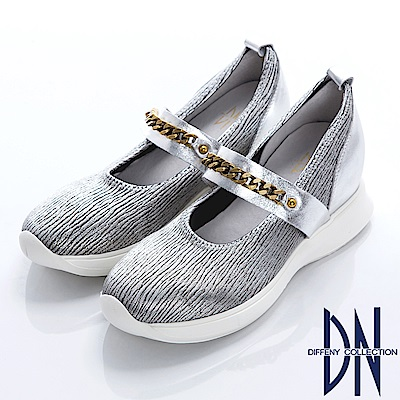 DN 都會百搭 真皮金屬飾扣楔型包鞋-銀