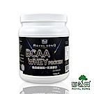 【御松田】BCAA綜合胺基酸+乳清蛋白(500g/瓶)-1瓶